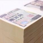 【拾得物の日と1億円事件】大貫久男のその後と孫の存在