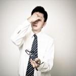 目がピクピクする原因を調べたら「眼瞼けいれん」ではなく「眼瞼ミオキミア」だった話