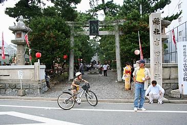 豊橋祇園祭 吉田神社