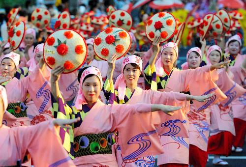 山形花笠祭り