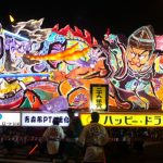 東北三大祭りのひとつ「青森ねぶた祭り」とは?その歴史に迫る!