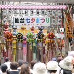 日本三大七夕祭りのひとつ「仙台七夕まつり」の由来とは?その長い歴史に大注目!