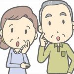 おじいちゃんやおばあちゃんへ感謝を伝える敬老の日の由来と意味について解説します