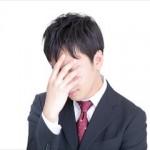 五月病の症状と対策とは!頭痛や眠気、めまいが現れた方は要注意!