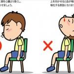 子供の鼻血を早く止める方法とは?冷やすのはNG?