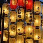 """「日本三大祭り」に""""ねぶた(ねぷた)祭""""や""""祇園祭""""は含まれる?気になる祭りの種類とは!?"""